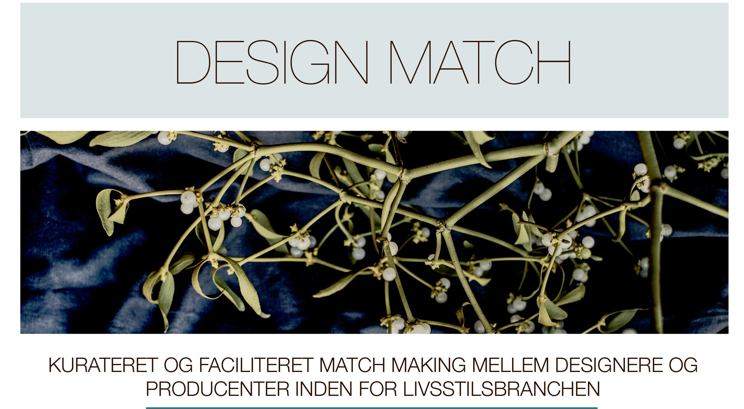 Design Match Invitation 2018